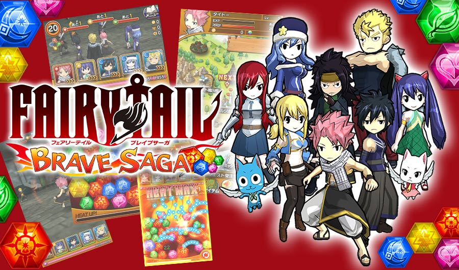 (JAP ONLY) FAIRY TAIL BRAVE SAGA v4.1 (Weak Enemies) AndyLee mod share