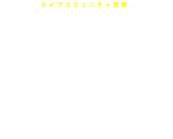 MEGARAGE(メガレイジ)